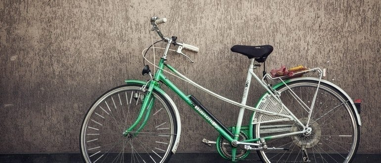 Student Bicycle Insurance